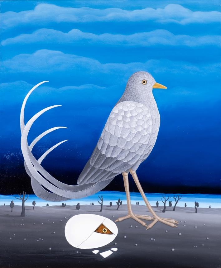 Der Nachtvogel von Siegbert Hahn